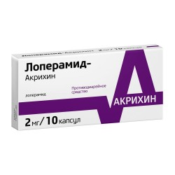 Лоперамид-Акрихин, капс. 2 мг №10
